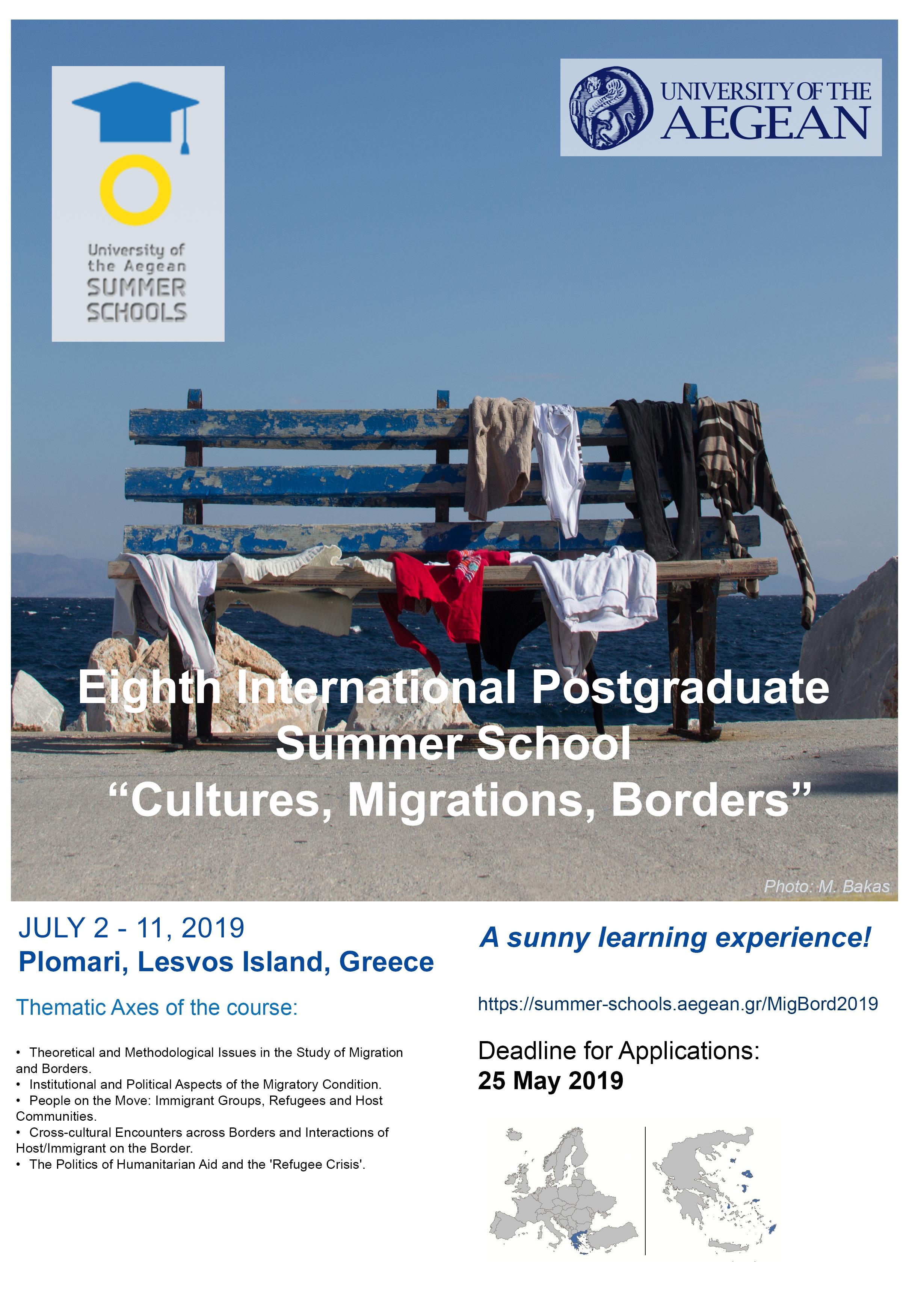 Summer Schools - University of the Aegean |