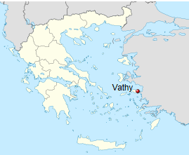 Samos Summer Schools University of the Aegean